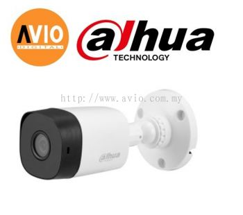 Dahua AVIO B1A51 5 MP Megapixel HD - CVI IR CCTV Camera