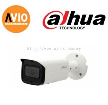 Dahua HFW2231T-ZS-S2 2MP  Motorised IR Bullet CCTV Camera