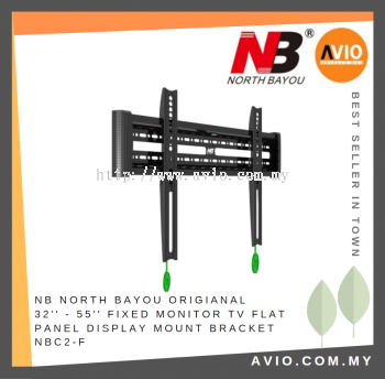"NB North Bayou NBC2-F 32"" - 55"" Fixed Flat Panel Display Mount Bracket"