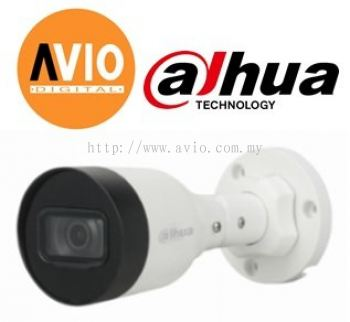 Dahua HFW1431S1-S4 4MP 4 Megapixel IR Bullet Outdoor Network Camera