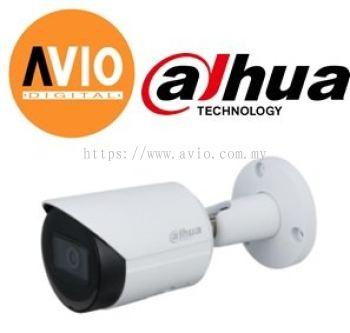 Dahua HFW2231S-S-S2 2.0 Megapixel IR Bullet Outdoor IP Camera