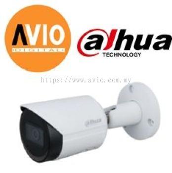Dahua HFW2431S-S-S2 4 Megapixel IR Bullet Outdoor IP Camera