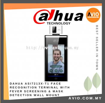 Dahua ASI7213X-T1 Face Recognition Terminal with Fever Screening & Mask Detection
