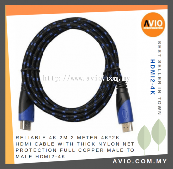 AVIO HDMI2-4K HDMI 4K 2 Meter Male to Male cable with Nylon Net