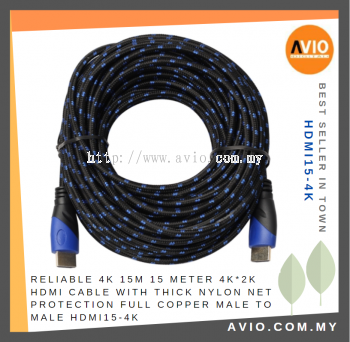 AVIO HDMI15-4K HDMI 4K 15 Meter Male to Male cable with Nylon Net
