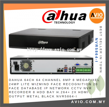 Dahua NVR5864-I AI 64ch Network Video Recorder NVR