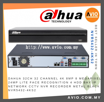 Dahua NVR5432-4KS2 32ch Channel CCTV Network Video Recorder ( NVR )