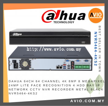Dahua NVR5464-4KS2 64ch Channel CCTV Network Video Recorder ( NVR )