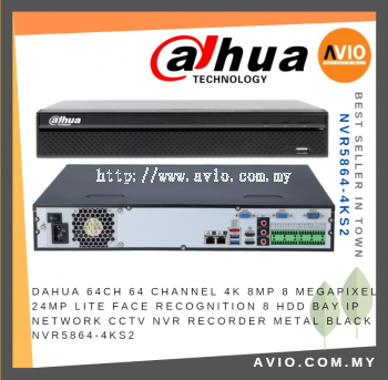 Dahua NVR5864-4KS2 64ch Channel CCTV Network Video Recorder ( NVR )