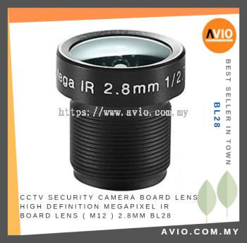 AVIO BL28 High Definition 2.8mm CCTV Megapixel IR Board Lens (M12)