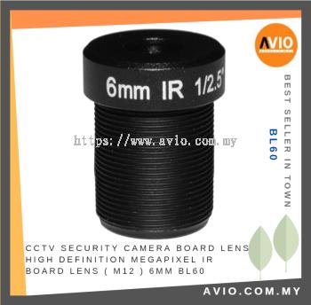 AVIO BL60 High Definition 6mm CCTV Megapixel IR Board Lens (M12)
