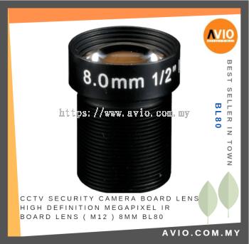 AVIO BL80 High Definition 8mm CCTV Megapixel IR Board Lens (M12)