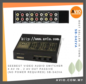 SB-S42VA 4 in 2 out Video + Audio Switcher Distributor with Amplifier