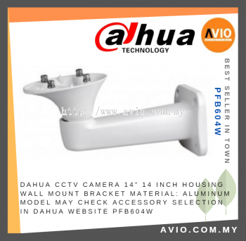 Dahua PFB604W Wall Mount Bracket