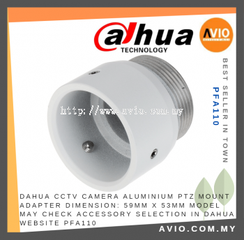 Dahua PFA110 PTZ Mount Adapter