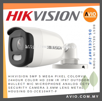 Hikvision DS-2CE10HFT-F 5MP Series Turbo Bullet CCTV Camera