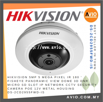 Hikvision DS-2CD2955FWD-IS 5MP Panoramic Dome CCTV Camera