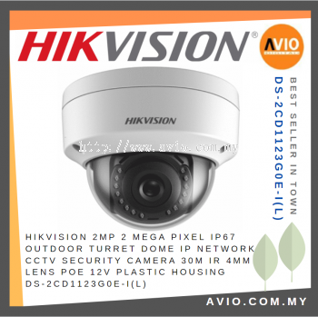Hikvision DS-2CD1123G0E-I(L) 2MP Dome IP Network CCTV Camera