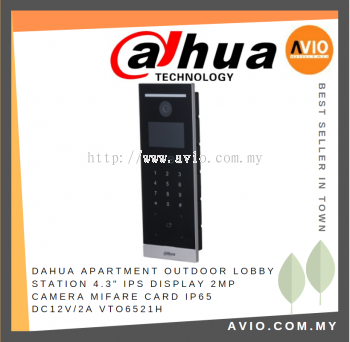 "Dahua VTO6521H Apartment Outdoor Lobby Station with 4.3"" IPS Display"