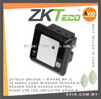 AVIO QR500-B Access Control Mifare card & QR Code Reader