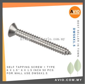 DWS6X1.5 6 X 1 1/2���� Drywall Screw (50 PCS)