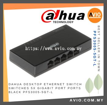 DAHUA AVIO PFS3005-5GT-L 5-port 10/100/1000Mbps Gigabit Ethernet