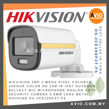 Hikvision DS-2CE10DF3T-FS 2MP 20M HDCVI Bullet CCTV Camera