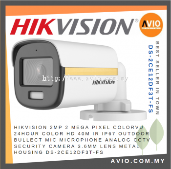 Hikvision DS-2CE12DF3T-FS 2MP 40M HDCVI Bullet CCTV Camera