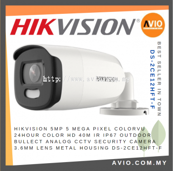 Hikvision DS-2CE12HFT-F 5MP Series Turbo Bullet CCTV Camera