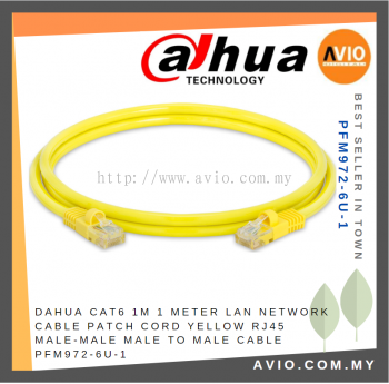 Dahua PFM972-6U-1 1m 1 Meter UTP Cat6 Patch Cord