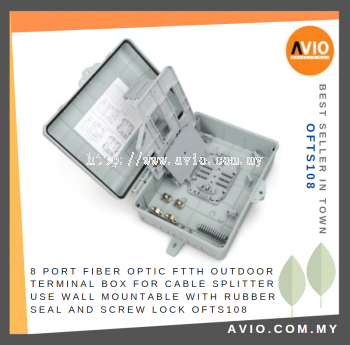 OFTS108 8 - port FTTH Outdoor Terminal Box fiber optic use