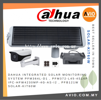 DAHUA SOLAR-KIT60W Integrated Solar Monitoring System