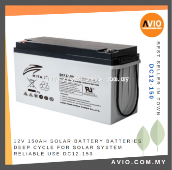 DC12-150 12V 150Ah Valve-Regulated Sealed Gel Lead-Acid Battery