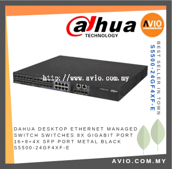 AVIO S5500-24GF4XF-E 8GE Combo + 16*SFP ports + 4*SFP+ L2+ Managed Aggregation Fiber Switch