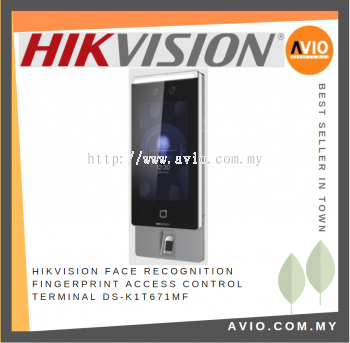 Hikvision DS-K1T671MF Face Recognition Access Control Terminal