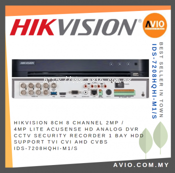 Hikvision iDS-7208HQHI-M1/S © 8 Ch 4MP iDS-7200 SERIES CCTV Recorder