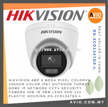 Hikvision DS-2CD1347G0-L 2MP 30m IP Network Dome IP CCTV Camera