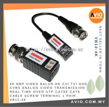Avio 4K VB12-4K HD CVI TVI AHD CVBS Video Balun Analog Video Transmission long distance