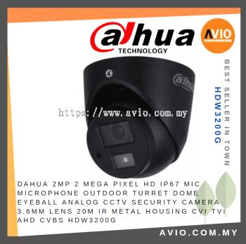 DAHUA HDW3200G 2MP 2 Megapixel Analog IR Mini Eyeball HD-CVI CCTV Camera