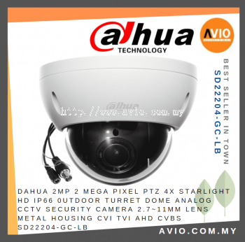 Dahua AVIO SD22204-GC-LB 2MP 2 Megapixel HD-CVI Analog Starlight PTZ CCTV Camera