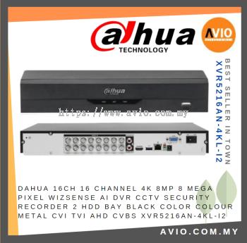 Dahua XVR5216AN-4KL-I2 8MP 8 Megapixel 16CH Pentabrid 4K 1U WizSense AI DVR Analog Recorder