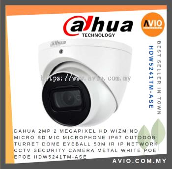 Dahua HDW5241TM-ASE 2MP 2 Megapixel IR Eyeball AI Network Microphone Face capture people count IP Ne