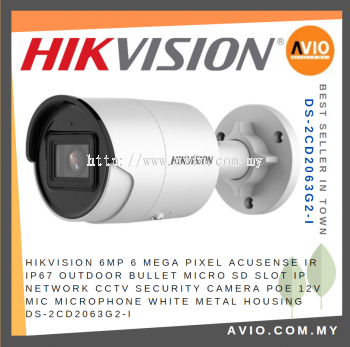 Hikvision 6MP 6 Mega Pixel Acusense IP67 Outdoor Bullet Micro SD IP Network CCTV Security Camera POE