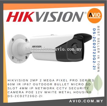 Hikvision 2MP 2 Mega Pixel 60m IR IP67 Outdoor Bullet Micro SD IP Network CCTV Security Camera POE M