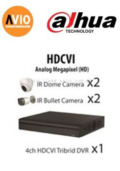 Dahua AVIO 1080P C2MP A 2 MP MegaPixel CCTV 4 ch channel Full HD Package
