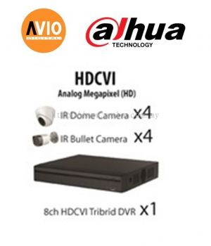 Dahua AVIO 1080P C2MP B 2 MP MegaPixel CCTV 8 ch channel Full HD Package