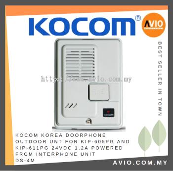 Kocom Korea DS-4M Outdoor Unit for KIP - 611PG