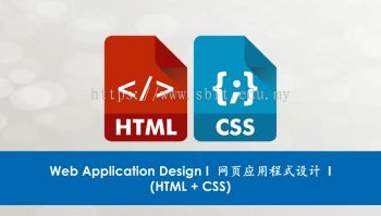 3. Web Development Fundamentals: HTML 5 and CSS3