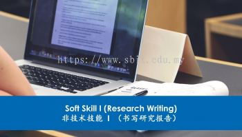 1. Soft Skill: Research Writing