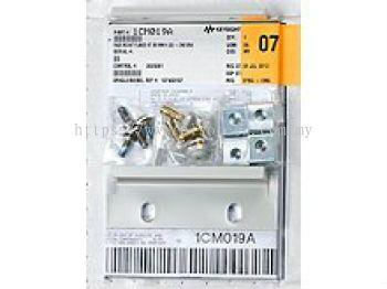 1CM019A Rackmount Flange Kit 88.1mm H (2U) - One Bracket, One Quarter-Module Bracket